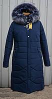 Женское,удлиненное пальто с опушкой.Новая коллекция больших женских размеров.
