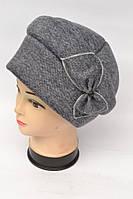 Женская тёплая шапка   (каменка)