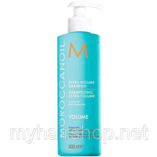 Шампунь для додання обсягу MOROCCANOIL Extra Volume Shampoo 500 мл
