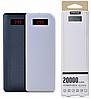 POWER BANK REMAX PRODA 6J / PPL-12 20000 mAh ORIGINAL черный