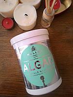 Маска для волос Kallos Algae с экстрактом водорослей и оливкового масла