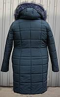Женская удлиненная куртка-пальто больших размеров по цене от производителя -25%!