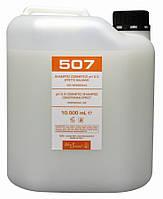 Косметический шампунь с кондиционирующим эффектом (EMULPON Salon Cosmetic Shampoo pH 5,5) 10л