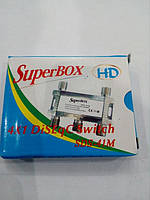 Diseg Super Box SDS-41 M
