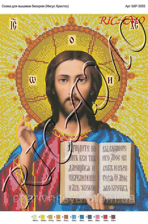 схема иконы исус крестиком