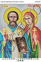 Схема для вышивки бисером или крестиком Святые Куприян и Иустина