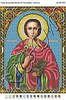 Схема для вышивки бисером или  крестиком Святой Пантелеймон Целитель