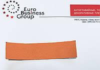 Самоклеющаяся полоска для выгонки 3М Orange (10 cм), фото 1