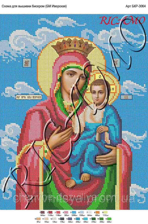 Схема для вышивки бисером или крестиком Богородица Иверская