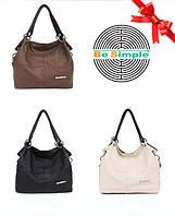 WeidiPolo стильная женская сумка