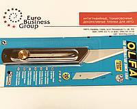 Нож OLFA СК-2