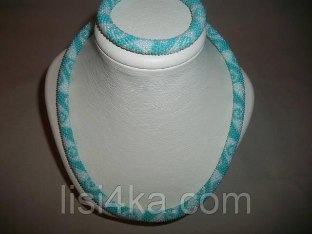 Вязаный бирюзовый комплект жгутов из бисера с рисунком волна