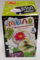 Набор для творчества Твой SPA салон: Цветущий луг 5636 (15130011р) Ранок Украина