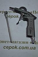 Пістолет продувний короткий з наконечником 210мм