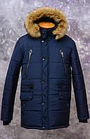 """Мужская зимняя куртка """"Аляска"""" больших размеров от производителя 64+"""