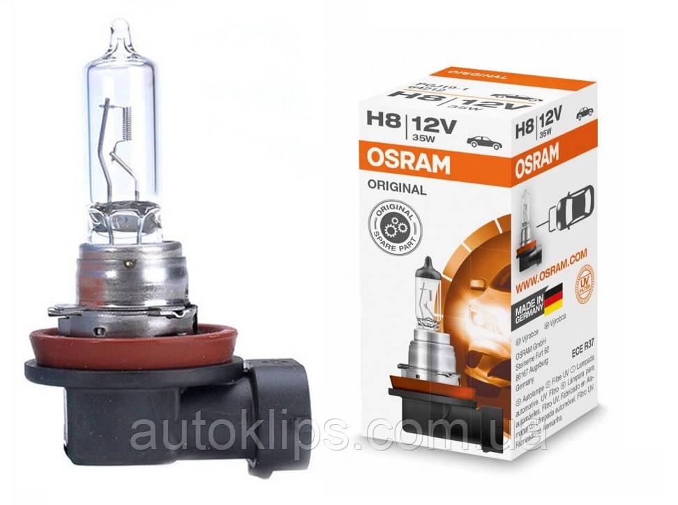 Автомобильная лампа  H8 12V 35W Osram