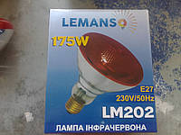 Лампа RIGHT HAUSEN Красная 175W E27
