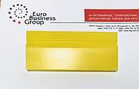 Выгонка Турбо 3М Желтая (10 см.) , фото 1