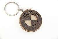 Брелок для ключей деревянный с резным логотипом BMW (БМВ)