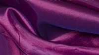 Тафта однотонная фиолетовый хамелеон (портьера)