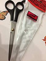 Ножницы для стрижки волос SUN