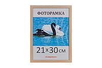 Фоторамка,  пластиковая,  21*30, А4,  рамка для фото, сертификатов, дипломов, грамот, 1611-96