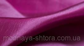 Тафта однотонная фиолетовый (портьера)