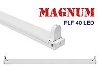 Светильник светодиодный MAGNUM PLF 40 LED T8 1200mm без лампы (90005707)