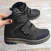Кожаные  ботинки Esco (рр 35-39)