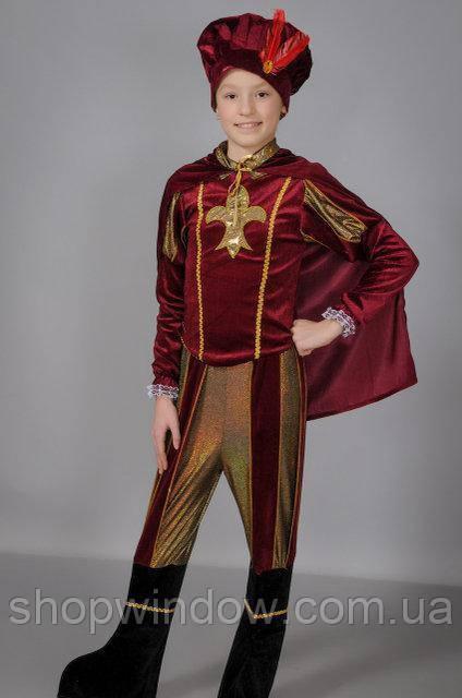 b78a717f6825 Маскарадный костюм Принц. Новогодний костюм Принца.Карнавальный костюм.  Новогодний костюм для мальчика.