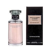 Женская парфюмированная вода Givenchy Ange Ou Demon Le secret lace edition Le parfum Couture