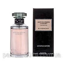 Женская парфюмированная вода Givenchy Ange Ou Demon Le secret lace edition Le parfum Couture (реплика)