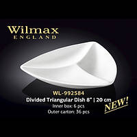 Менажница треугольная 20 см Wilmax WL-992584