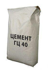 Цемент глиноземистый огнеупорный ГЦ40