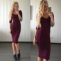 Платье с красивым декольте миди
