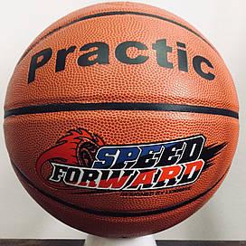 М'яч баскетбольний Practic Speed Forward