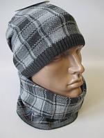 Мужской набор шапка с хомутом., фото 1