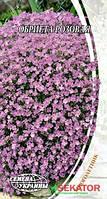 """Семена цветов Аубриетта (Обриетта) розовая, 0,1 г, """"Семена Украины"""",  Украина"""