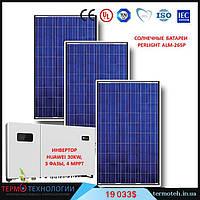 Комплект для сетевой солнечной электростанции мощностью 30 кВт