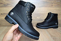 Ботинки Timberland, цвет - черный, материал - кожа, утеплитель - овчина