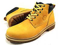 Ботинки  мужские  с мехом BASTION кожаные желтые (р.41,42,43,44,45)