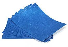 Фоамиран клеевой с глиттером 2 мм  40 х 20 см. синий