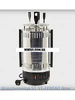 Электрошашлычница ST (СТ) ST-FP 8560 C New