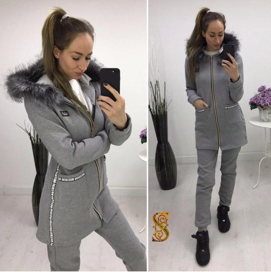 Женский теплый спортивный костюм БАТАЛ