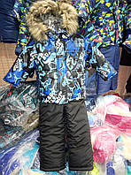 "Зимний детский комбинезон (костюм) для мальчика ""Ари"" Джордан синий"