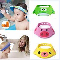 Козырек шапочка для купания или стрижки малыша