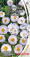 """Семена цветов Портулак махровый белый, многолетнее 0,1 г, """" Семена Украины"""",  Украина"""