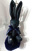 157 Брелок Hade made зайцы- кролики, брелки для сумок и ключей, подарки. Длина 20 см