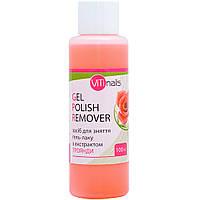 Жидкость для снятия гель-лака ViTinails Gel Polish Remover (Роза) 100 мл.