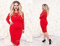 Красивое облегающее женское платье гипюровое большого размера (батал)